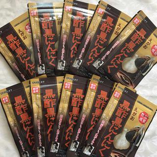 エガオ(えがお)のえがお黒酢黒にんにく10袋(ダイエット食品)