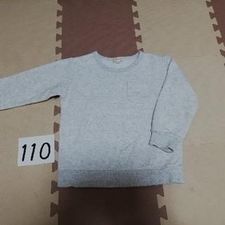 ハッシュアッシュ(HusHush)の110cm ハッシュアッシュトレーナー(Tシャツ/カットソー)