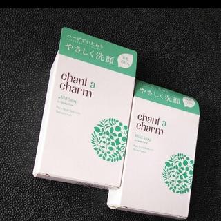 チャントアチャーム(chant a charm)のchantacharmチャントアチャーム・新品未使用・敏感肌用マイルドソープ(洗顔料)