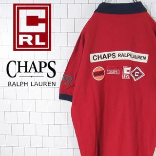 チャップス(CHAPS)の【激レア】チャップスラルフローレン バック 刺繍ロゴ ポロシャツ 90s 古着(ポロシャツ)