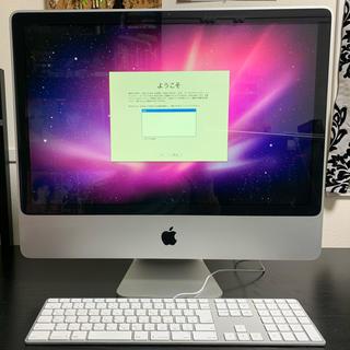 アップル(Apple)のiMac 24-inch Mid2007メモリ4G HDD640G キーボード付(デスクトップ型PC)