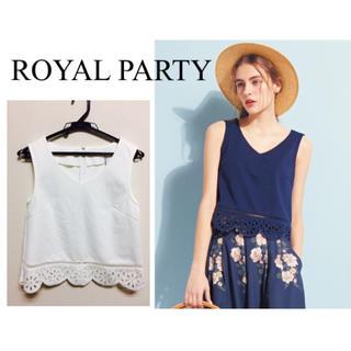 ロイヤルパーティー(ROYAL PARTY)のROYAL PARTY パンチングスカラップトップス(カットソー(半袖/袖なし))