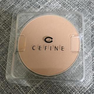 セフィーヌ(CEFINE)のシルク ウェットパウダー レフィル OC130(ファンデーション)