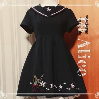 トゥアリス(To Alice)の【To Alice】セーラー襟の桜ワンピース(ひざ丈ワンピース)