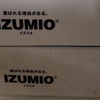 イズミオ IZUMIO 一箱(ミネラルウォーター)
