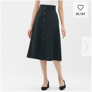 ジーユー(GU)のフロントボタンミディスカート ネイビー GU 新品 Mサイズ(ロングスカート)
