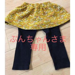 フタフタ(futafuta)のfutafuta あったかレギンス付きスカート(スカート)