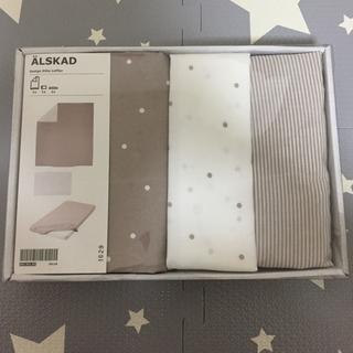 イケア(IKEA)のIKEA ベビー 布団カバーSET baby用品 イケア(シーツ/カバー)