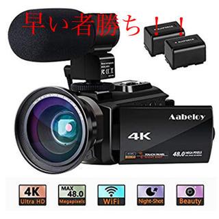 Aabeloy 4K ビデオカメラ 48MP (ビデオカメラ)