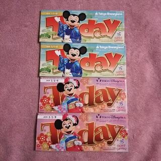 ディズニー(Disney)のディズニー トゥデイ TODAY 2019年1/1~9(印刷物)