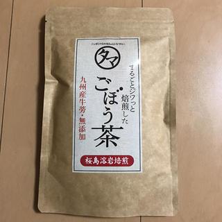ごぼう茶(健康茶)