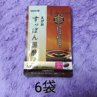 エガオ(えがお)のえがおのすっぽん黒酢 60粒入 6袋(アミノ酸)