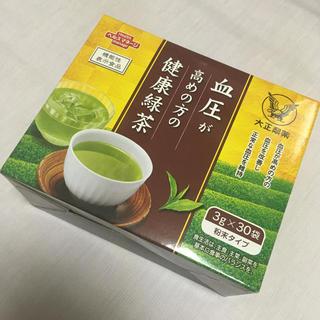 血圧が高めの方の健康緑茶(健康茶)