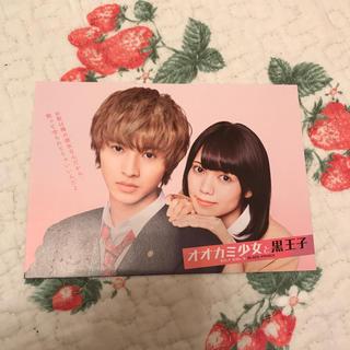 オオカミ少女と黒王子 ポストカード(写真/ポストカード)