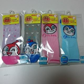 子供靴下 12~15センチ   ドキンちゃん コキンちゃん