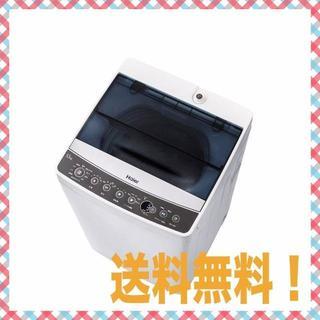 ハイアール 5.5kg 全自動洗濯機 ブラックHaier JW-C55A-K(洗濯機)