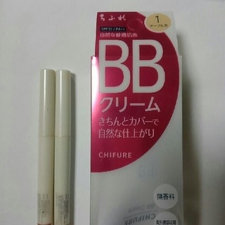 チフレケショウヒン(ちふれ化粧品)の☆ちふれ☆BB クリ-ム&リップライナーセット(BBクリーム)
