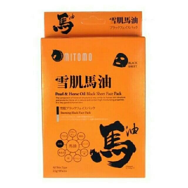 超立体マスク ヨドバシ 、 【お値下げ】馬油配合 雪肌ブラックフェイスパック 25g×6枚 / 新品・未開封の通販