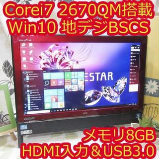 エヌイーシー(NEC)のWin10高速i7-2670QM地デジBSCS/ブルーレイ/メ8/HD1T/赤(デスクトップ型PC)