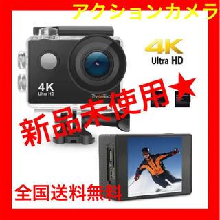 高機能★アクションカメラ 4K 1080P フルHD 1600万高画質(ビデオカメラ)