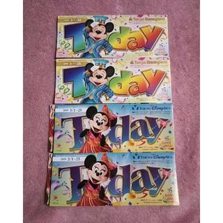 ディズニー(Disney)のディズニー トゥデイ TODAY 2019年3/1~25(印刷物)