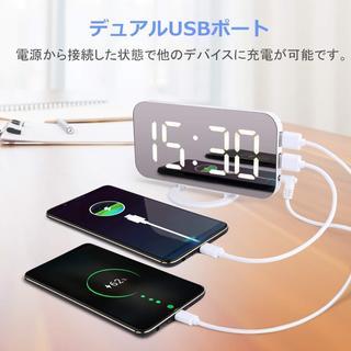 USB充電ポート付き インテリア時計368(置時計)