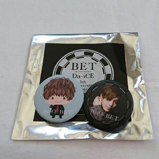 ダイス(DICE)のDa-iCE缶バッチ 岩岡徹(ミュージシャン)