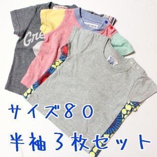 マーキーズ(MARKEY'S)の子供服3枚セット 80(Tシャツ)