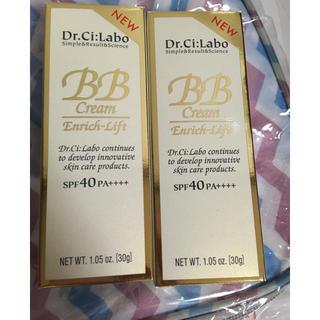 ドクターシーラボ(Dr.Ci Labo)のシーラボ♡エンリッチBBクリーム2本セット(BBクリーム)