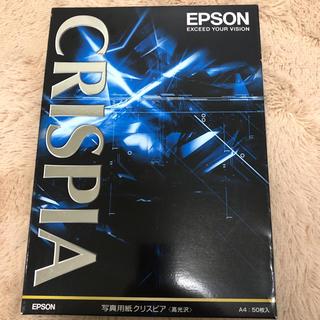 エプソン(EPSON)の写真用紙 クリスピア  A4 33枚 高光沢(その他)