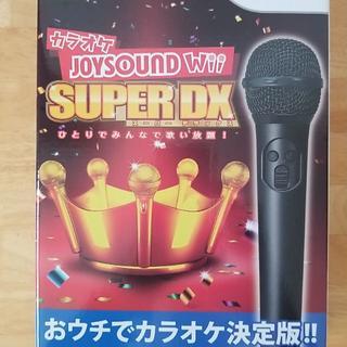 ウィー(Wii)のカラオケJOYSOUND Wii SUPER DX ひとりでみんなで歌い放題! (家庭用ゲームソフト)