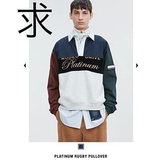 アレキサンダーワン(Alexander Wang)の【探しています】Alexander Wang 18aw ラガーシャツ(ポロシャツ)