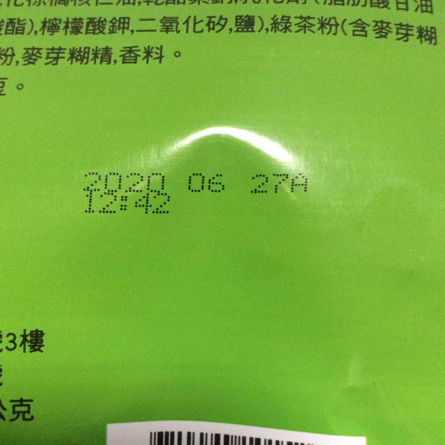 Unilever(ユニリーバ)の台湾茶「立頓」リプトン 東方茉香奶緑  東方焙香鳥龍奶茶 台湾限定 食品/飲料/酒の飲料(茶)の商品写真
