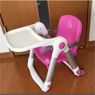 スマートローチェア 日本育児  折りたたみ式 ブースター ベビーチェア  ピンク