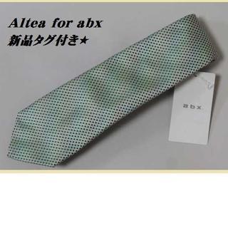 アルテア(ALTEA)の新品タグ付★Altea for abx★【美しく輝くドット柄】高級ネクタイ★希少(ネクタイ)