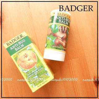 バジャー(Badger)の【大容量】BADGER オーガニック 虫よけ バーム(アロマグッズ)