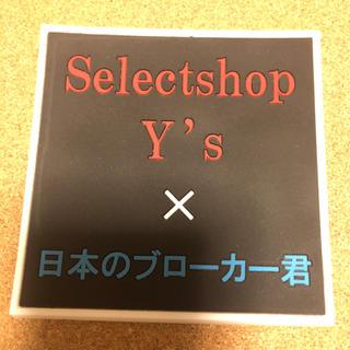 JAPANBROKER コースター(収納/キッチン雑貨)
