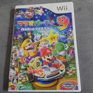 ウィー(Wii)のマリオパーティ9(家庭用ゲームソフト)