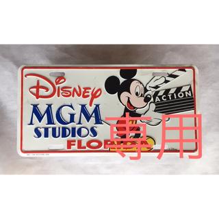 ディズニー(Disney)のディズニー ライセンスプレート  ヴィンテージ(その他)