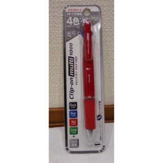 ゼブラ(ZEBRA)の多機能ペン 4色+シャープ クリップオンマルチ 赤(ペン/マーカー)