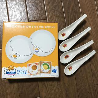 アンパンマン(アンパンマン)の小皿&レンゲ セット(プレート/茶碗)
