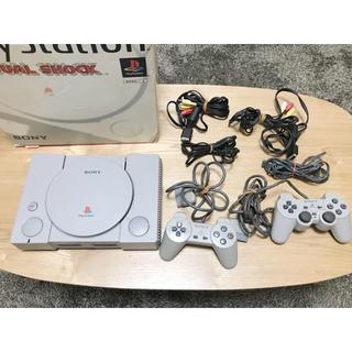 プレイステーション(PlayStation)のPlay Station DUAL SHOCK(箱付き)(家庭用ゲーム本体)