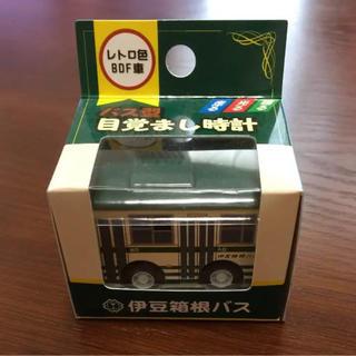バス型目覚まし時計 伊豆箱根バス(置時計)