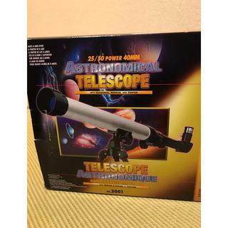 Kenko(ケンコー)Do・Nature 天体望遠鏡 STV-4500S(その他)