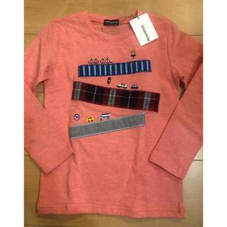 クレードスコープ(kladskap)の120 クレードスコープ (Tシャツ/カットソー)