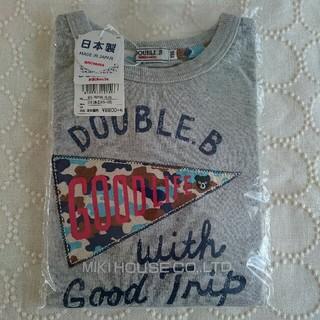 ダブルビー(DOUBLE.B)のダブルビー ペナントTシャツ【110㎝】(Tシャツ/カットソー)