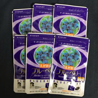 エガオ(えがお)のサプリメント(ブルーベリー、えがお)6パック(6か月分) 賞味期限1年以上(その他)