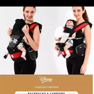 ディズニー(Disney)のヒップシート 抱っこ紐 ミッキー(抱っこひも/おんぶひも)