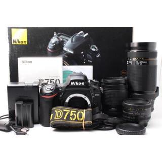 ニコン(Nikon)の❤️最新機種❤️ニコン D750 単焦点&標準&超望遠トリプルレンズセット❤️(デジタル一眼)