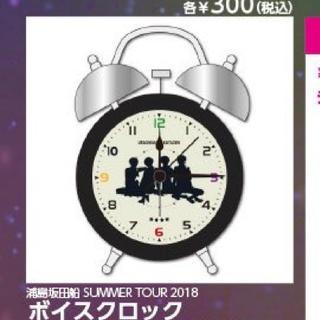 浦島坂田船 目覚まし時計(置時計)